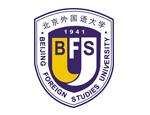 北京外國語大學雅思培訓