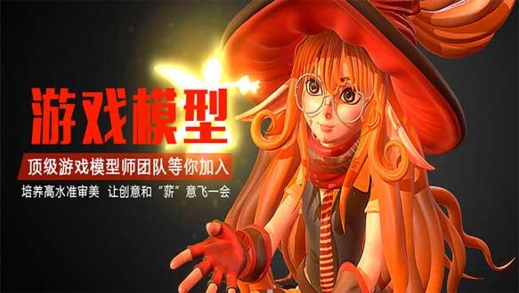 上海河马动画学院—影视特效专业课程(12个月课程)