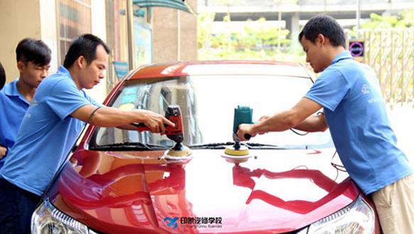 印象汽修—汽车高级美容技师