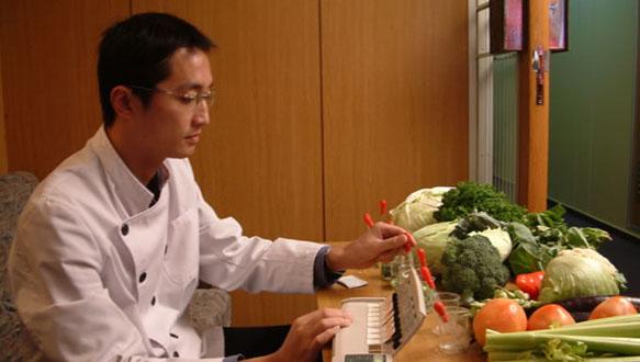 职业资格培训—食品检验工
