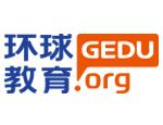 濟南環球教育