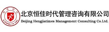 北京恒佳PMP培訓中心