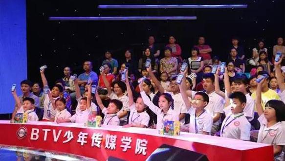 北京電視臺—BTV少年傳媒學院預科班通州校區(全年)