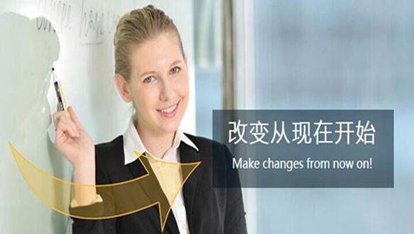 北京面试英语课程