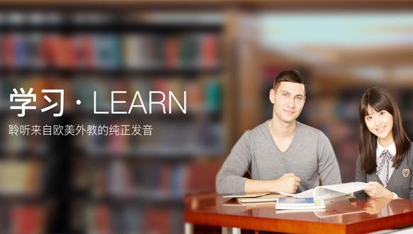 重庆职场英语课程