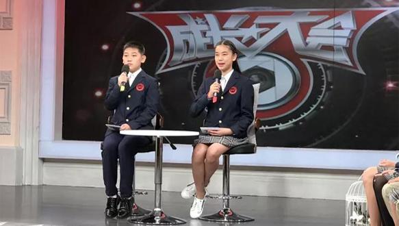 北京電視臺—BTV少年傳媒學院小記者(全年)