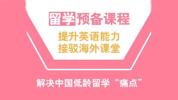 重庆青年领导力课程