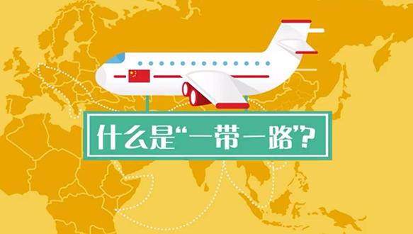 """中國社會科學院研究生院 """"一帶一路""""投資專題研修班"""