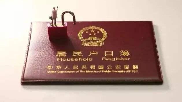 大专学历落户苏州/昆山【落户直通车】【2至5个月】
