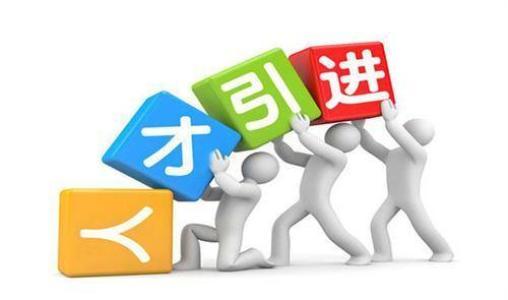 本科学历落户苏州/昆山【落户直通车】【2周至2个月】