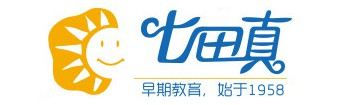 上海七田真早教中心