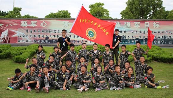 中国青少年军事训练营—12天军事集训营(上海)