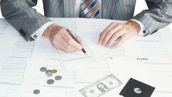 遵義仁和會計—會計初級職稱全程精講