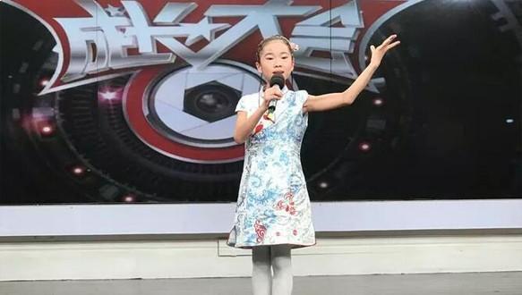 北京电视台—BTV少年传媒学院播音主持专业(全年)