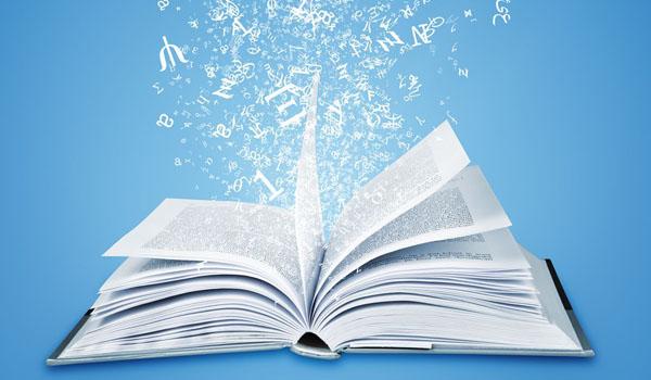 同等学力申硕英语考试四个要点分析