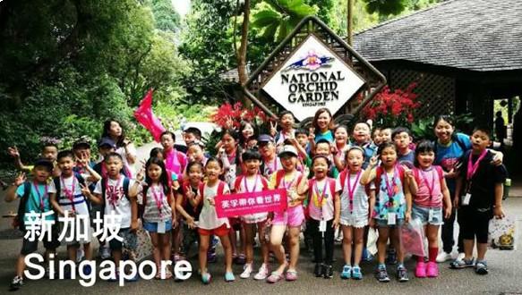 英孚游學-新加坡2周少兒俱樂部經典營