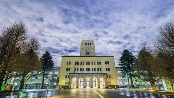 中央財經大學TUFC日本名校本科留學預備項目2021年招生簡章