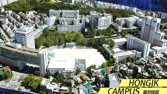 西安外國語大學韓國世界名校本碩精品班2021年招生簡章