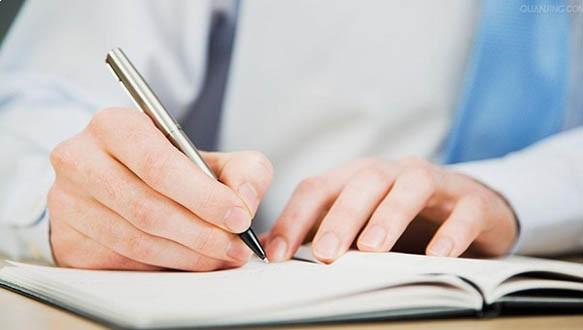德陽仁和會計—管理類課程-主管會計班