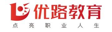 天津優路教育