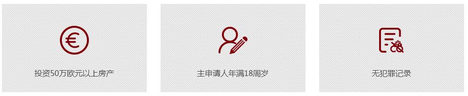 微信截圖_20190102160324