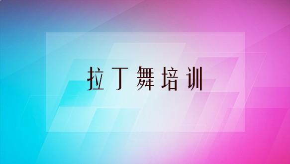 中音藝術學?!∥枧嘤柊?></a>                         </div>                         <div class=