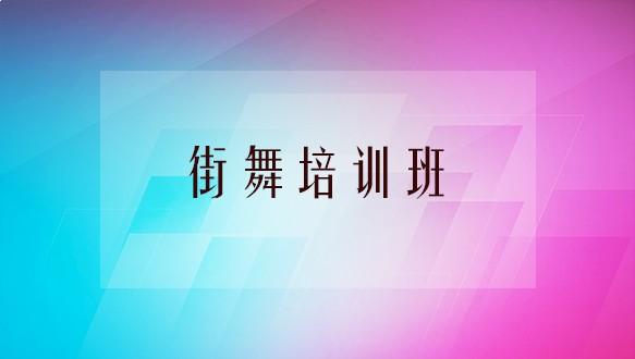 中音藝術學?!治枧嘤柊?></a>                         </div>                         <div class=