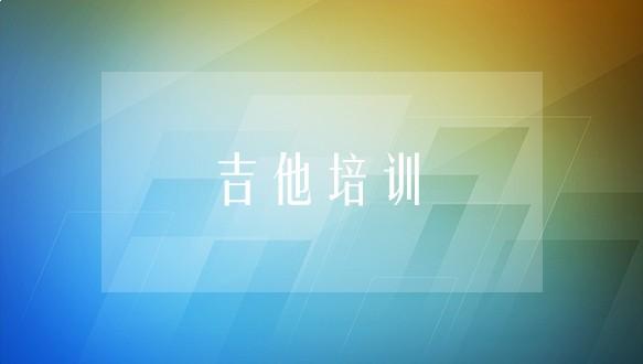 中音藝術學?!嘤柊?></a>                         </div>                         <div class=
