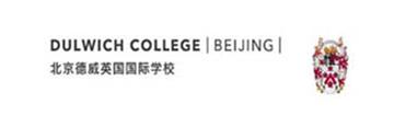 北京德威國際學校