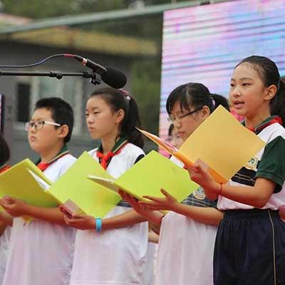 北京市二十一世紀國際學校小學部招生簡章
