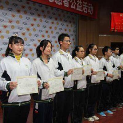 北京市二十一世紀國際學校高中部招生簡章