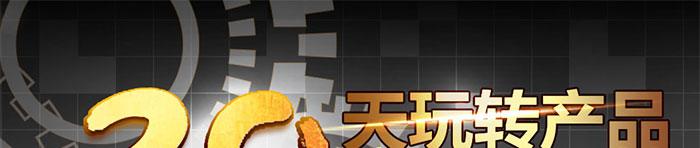武汉3D室内效果图培训配图1