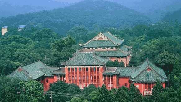 湖南大學財政學專業在職研究生課程研修班