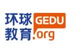 杭州環球教育