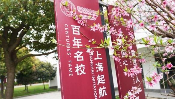上海美達菲學校IBDP課程