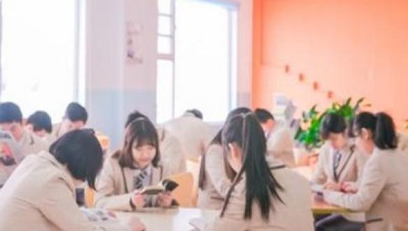 章丘雙語學校普通高中課程