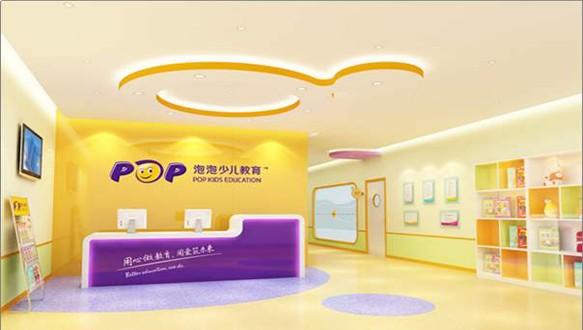 上海新东方泡泡一年级英语培训班