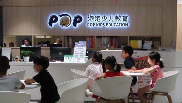 上海新東方泡泡寶貝全能 二級