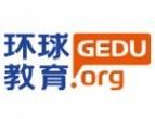 郑州环球教育
