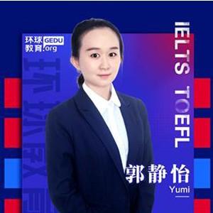郭靜怡  --Yumi老師