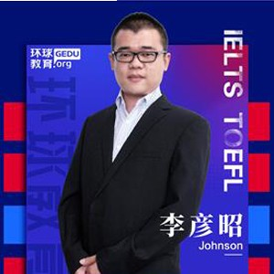 李彦昭 --Johnson老师