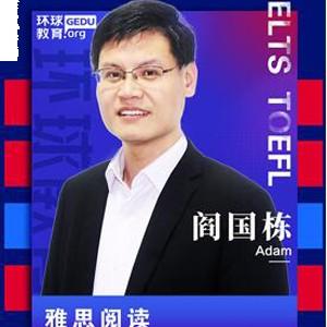 閻國棟 --Adam老師