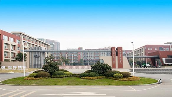 句容碧桂園學校融合課程(MYP)中學部