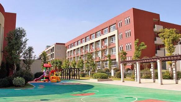 句容碧桂園學校融合課程(PYP)小學部