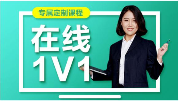 上海昂立教育初二英語名師1對1