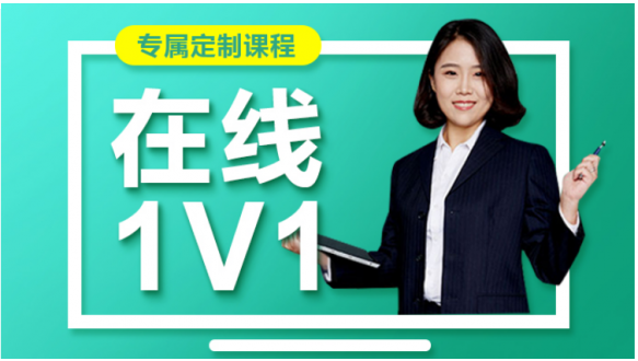 上海昂立教育高考數學名師1對1
