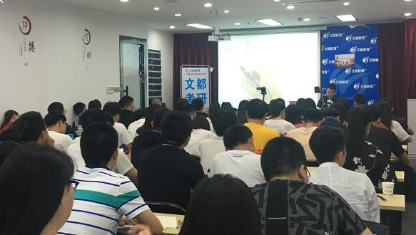 深圳文都考研一考研高端全科彩虹班