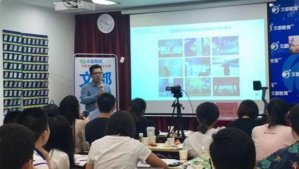 深圳文都考研—政治彩虹班