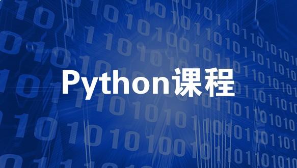扬州乐博乐博Python课程