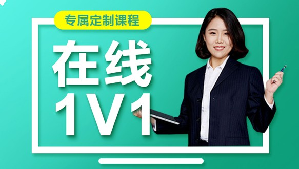 上海昂立教育初三物理名师1对1